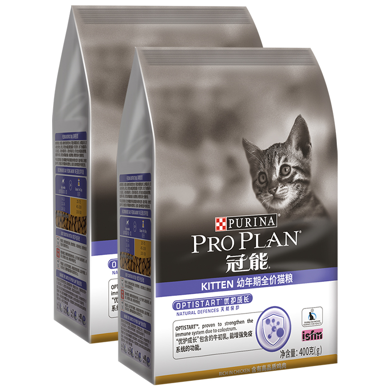 冠能猫粮幼猫1-4个月孕猫离乳期新生小猫奶猫粮猫奶糕幼猫粮800g优惠券