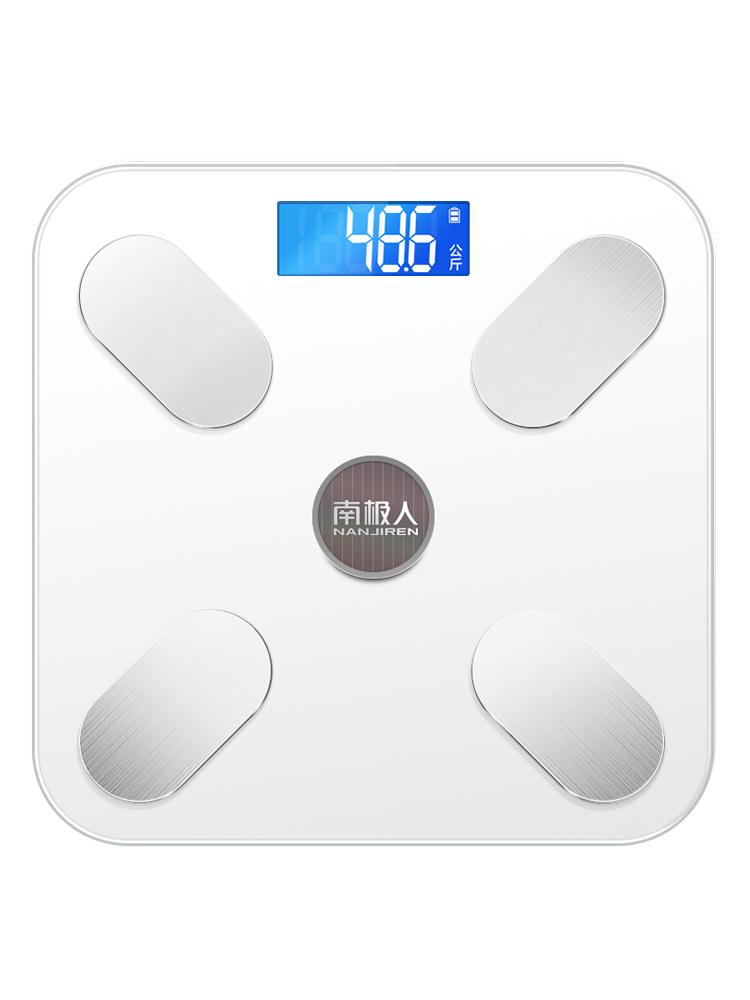 南极人电子体重秤女生宿舍小型充电人体测脂肪家用智能精准体脂称