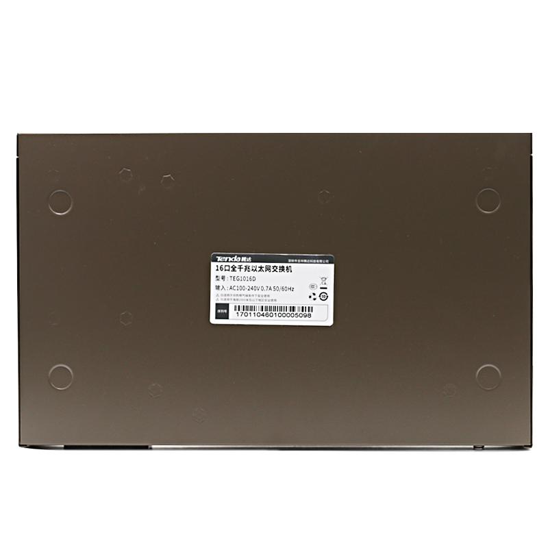 腾达TEG1016D 16口全千兆交换机 网络监控16路宽带以太网线分流器