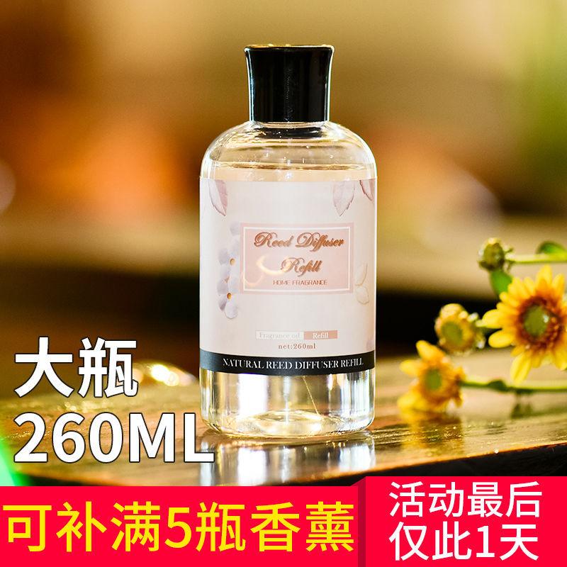 空气清新剂香薰女生家用室内房间熏香卧室持久香水卫生间厕所除臭