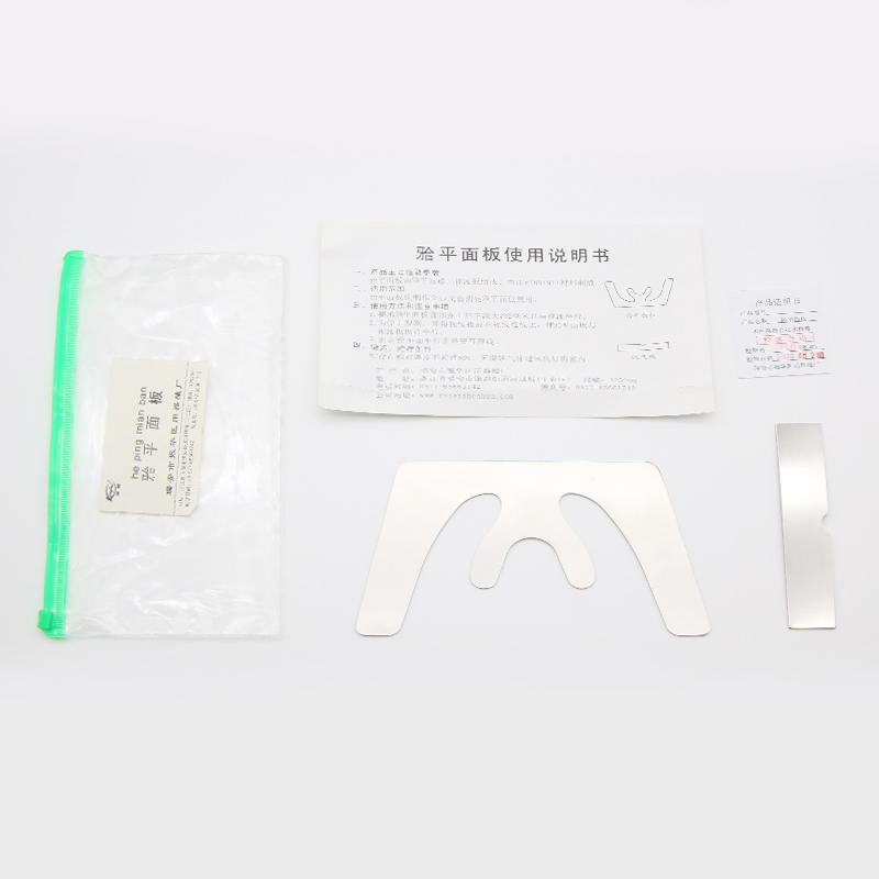 牙科颌平面板额平面导板不锈钢咬合板口腔平面板全口义齿测定包邮