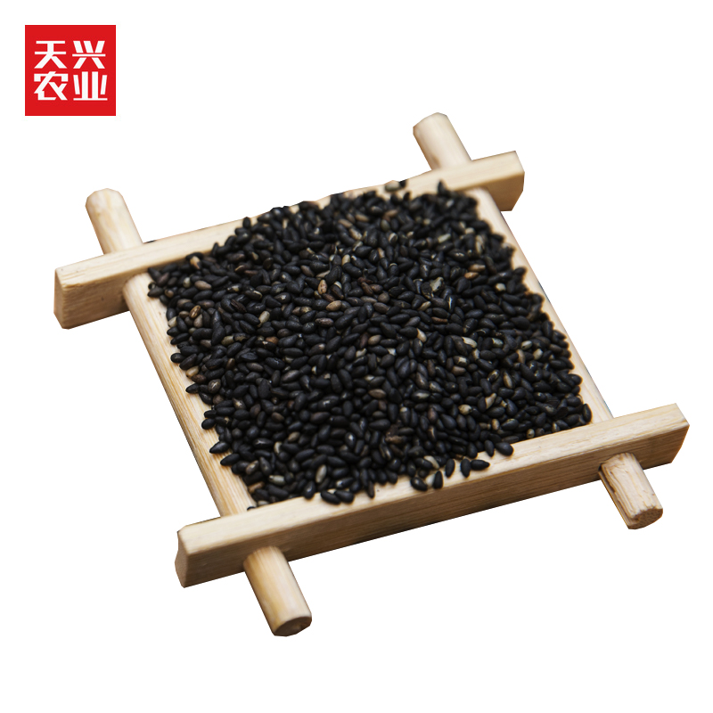 袋 30 5g 炒熟黑芝麻真空小包装开袋即食鄱阳椒盐味干吃黑芝麻零食