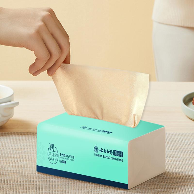 云南白药本色沁新日子整箱卫生纸