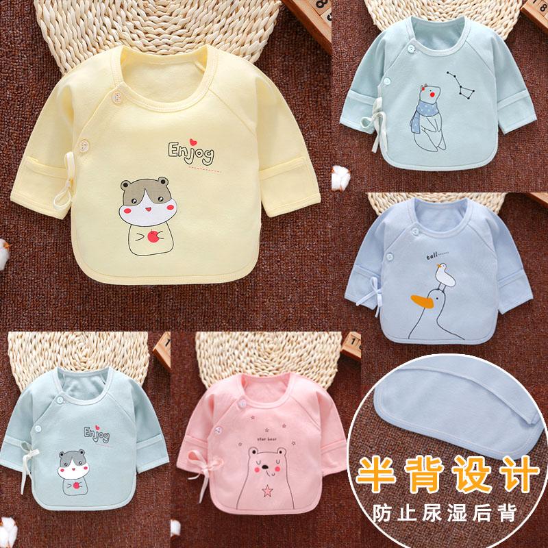新生婴儿秋衣半背纯棉和尚服宝宝单件上衣0-3个月内衣初生衣服冬