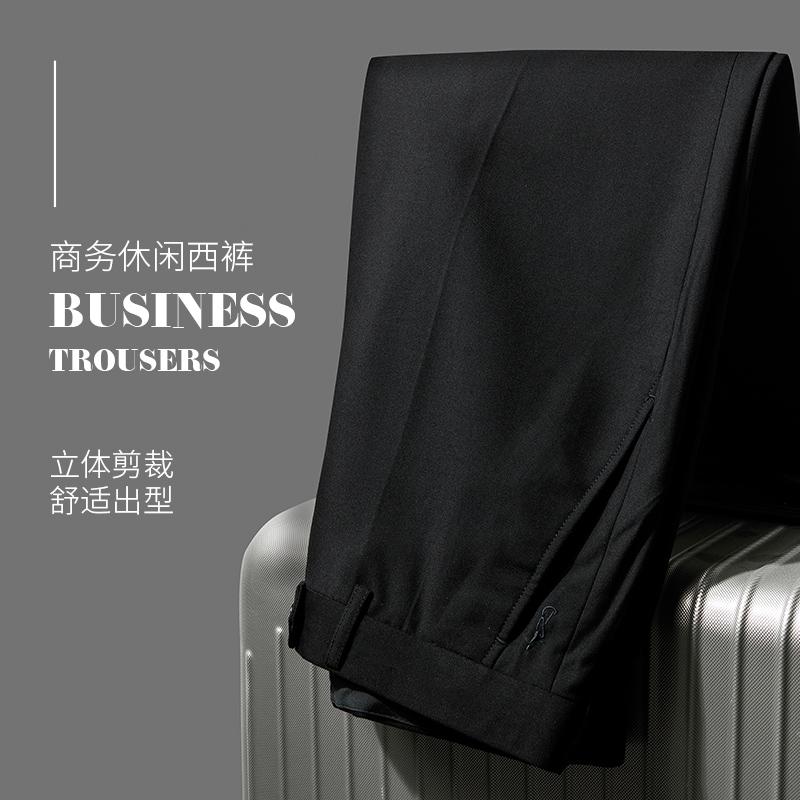 才子男装西服裤子男士夏季薄款修身直筒商务休闲正装职业黑色西裤