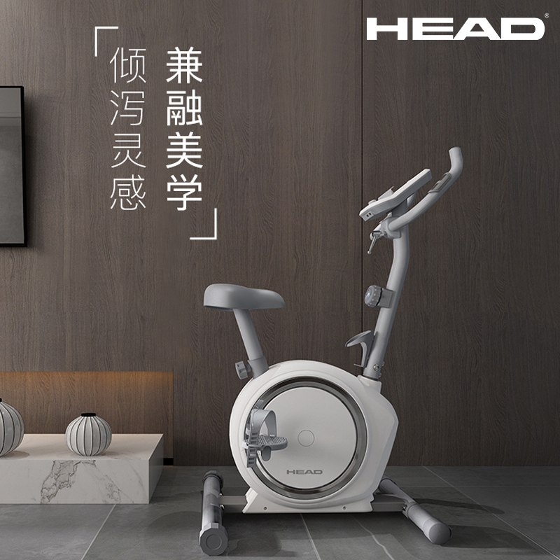 欧洲HEAD海德动感单车家用室内健身房锻炼运动减肥器材踏步健身车