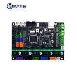 3D printer DIY motherboard MKS Gen-L V1.0 cost-effective compatible with ramps open source marlin