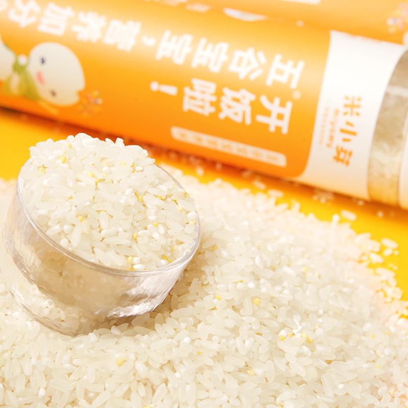 米小芽宝宝蔬菜蝴蝶面条儿童营养辅食粥胚芽米稻花香五常大米