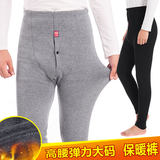 Middle-aged men's warm pants thickening plus velvet pants plus fat bottoming pants winter elderly loose high waist trousers