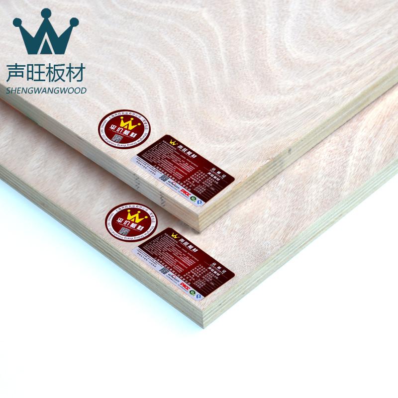 声旺板材E1级多层板18mm橱柜多层实木板衣柜定制胶合三夹板三合板