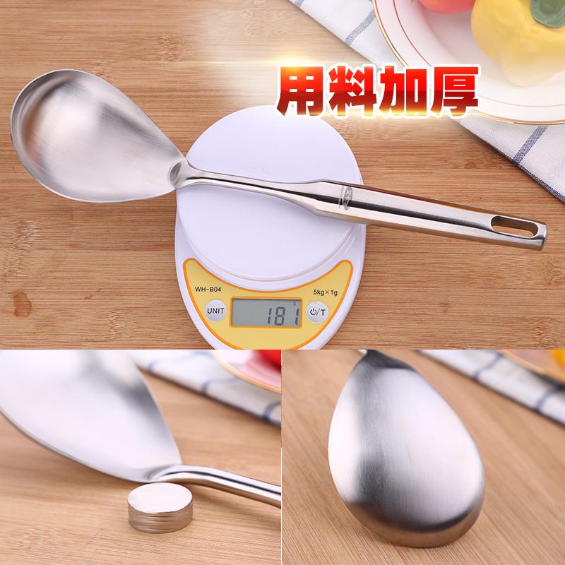 艾卡龙 厨房304不锈钢大饭勺加厚米饭勺子分餐勺盛饭锅勺子大调羹