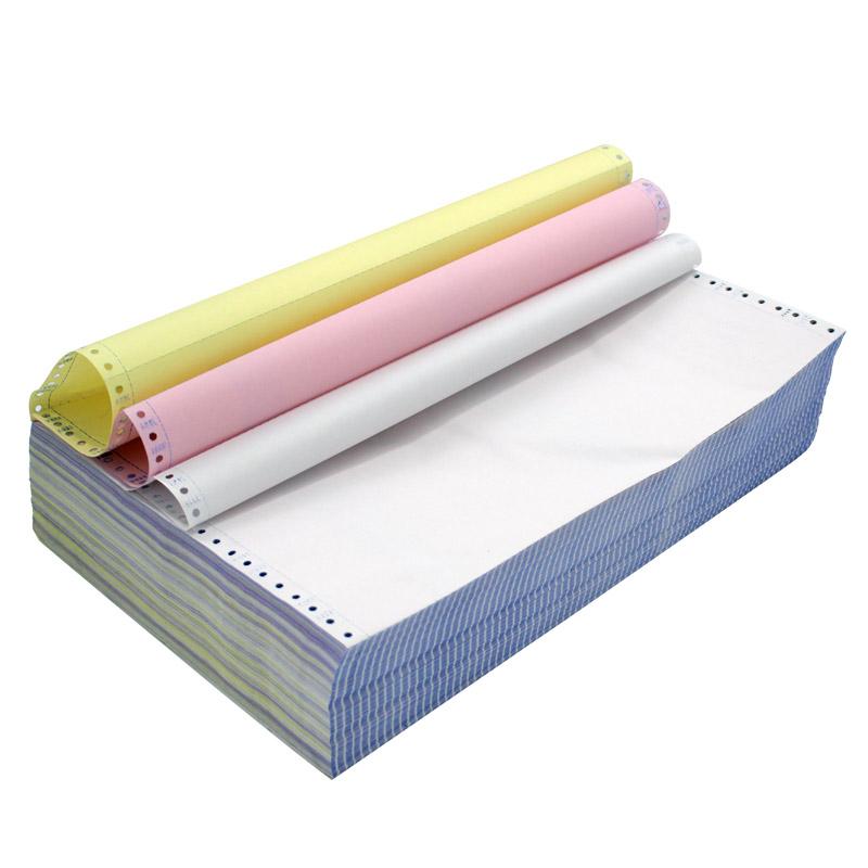 冠华针式电脑打印纸381-1-2-3一联二联三联整张二等分三等分发货单连打纸物流发货送货清单银行流水凭证纸