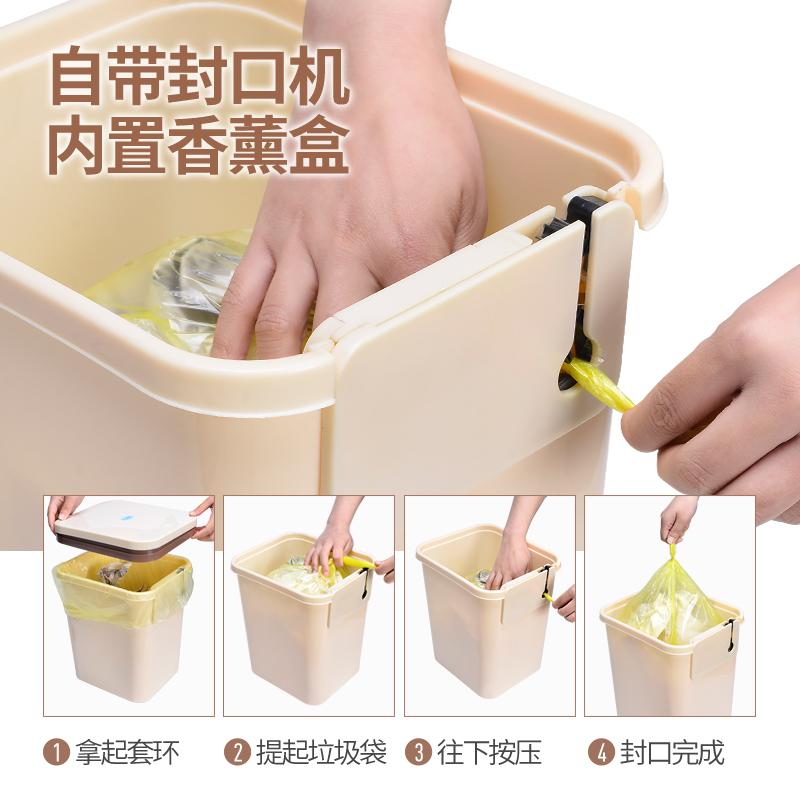 垃圾桶家用卫生间创意有带盖客厅厕所卧室厨房大号户外筒箱摇塑料
