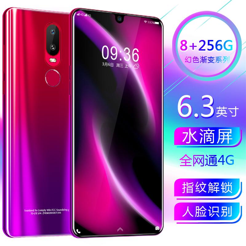 水滴刘海屏游戏智能安卓学生价双卡手机指纹 4G 正品全新超薄全网通