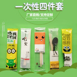 Disposable chopsticks commercial three-in-one take-out package four-piece restaurant 3 rounds 4 fast-food restaurant spoon two-in-one set