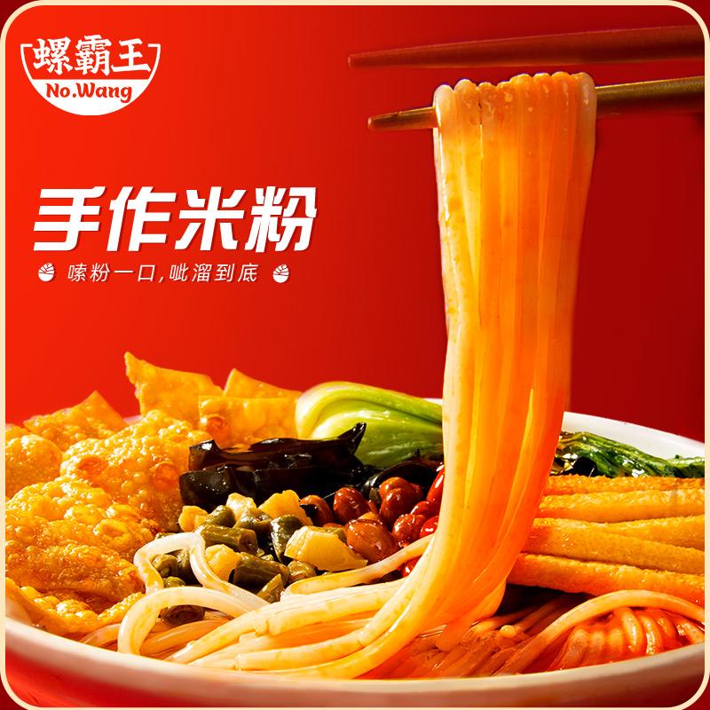 柳州特产,加卤香鹌鹑蛋:280gx3袋 螺霸王 螺蛳粉