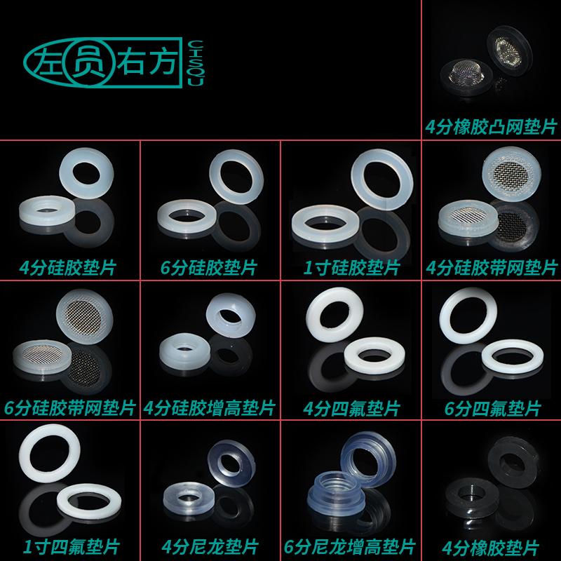 密封圈垫片4分6分1寸丁晴胶橡胶耐高温四氟垫硅胶带过滤网垫圈