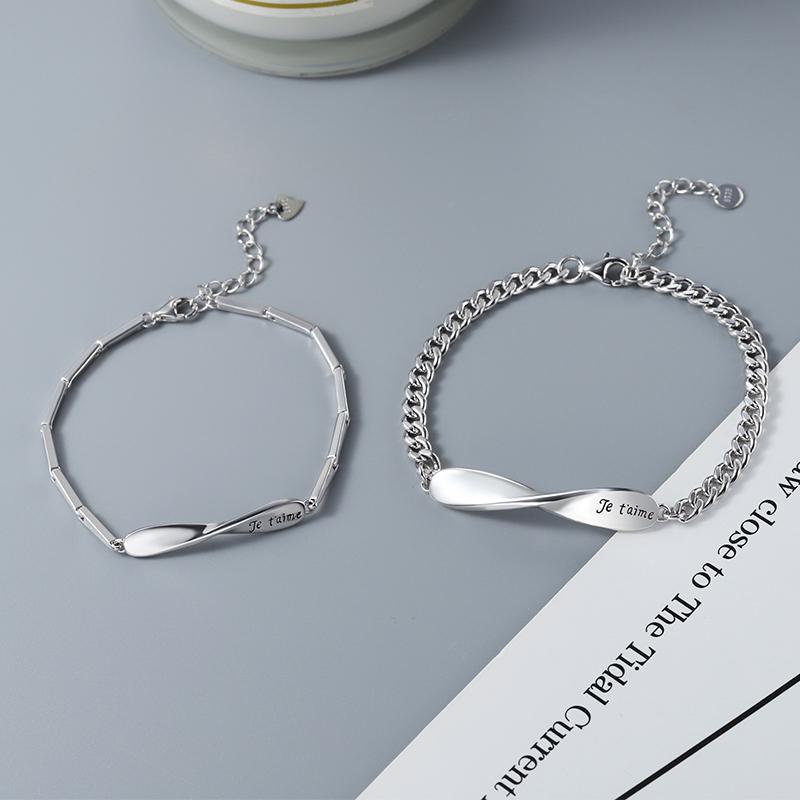 莫比乌斯情侣银手链男一对情侣款小众设计感情人节纪念礼物送女友