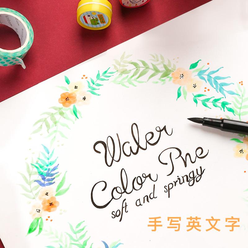 晨光软头水彩笔彩色笔画笔24色小学生用36色儿童幼儿园专业美术绘画套装48色安全无毒可水洗宝宝初学者手绘