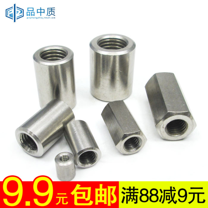 XIZONLIN M12 Expansion Screw 304 Stainless Steel External Hex Nut Expansion Bolt Sleeve Anchor