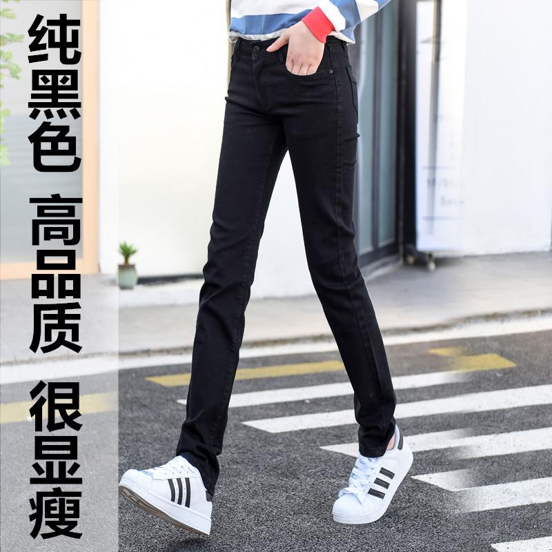 高腰直筒牛仔裤女大码胖mm显瘦黑色裤子女宽松2021年新款潮200斤主图