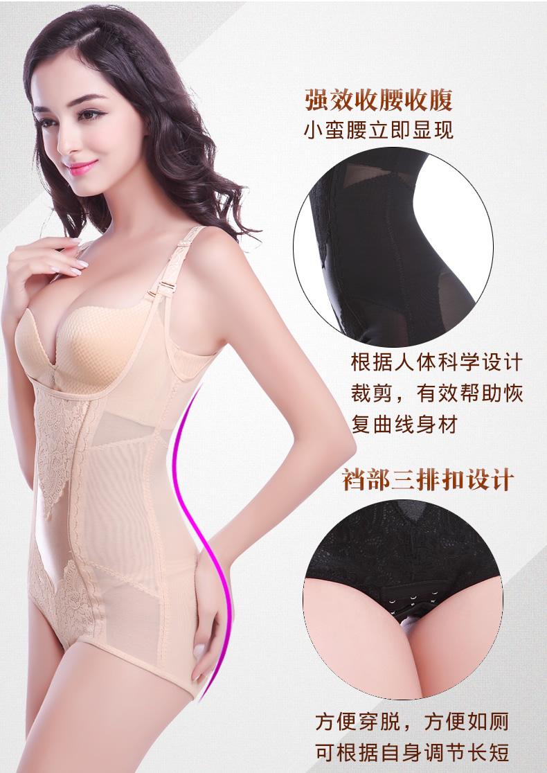 美人谣计塑身内衣夏天收腹束腰燃脂美体产后夏季超薄款瘦身神器女