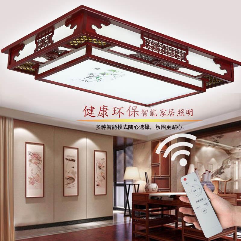 米室内红木灯具中国风古典卧室餐厅中式客厅灯大灯 1.2 中式吸顶灯