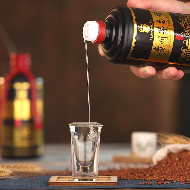 集客醇酿贵州酱香白酒53度纯粮食酒高度原浆酒窖藏酒坤沙老酒试饮