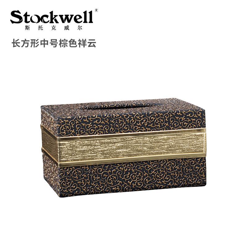 酒店客栈祥云皮具纸巾盒棕色白色家用客房抽纸盒手工PU皮革质