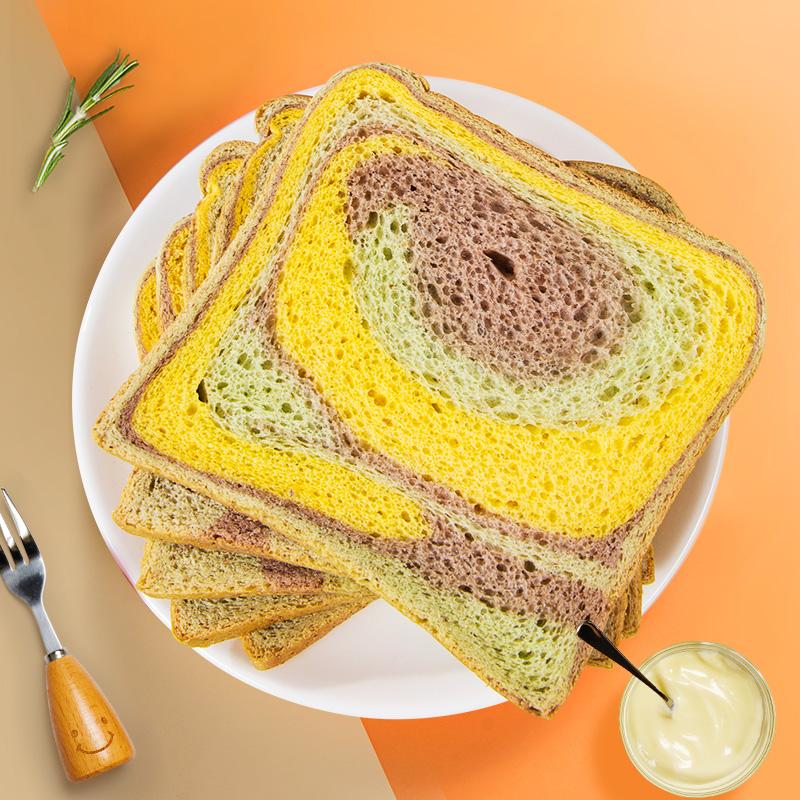 怡力低脂全麦面包彩虹面包南瓜抹茶黑麦面包减粗粮卡早餐食品整箱