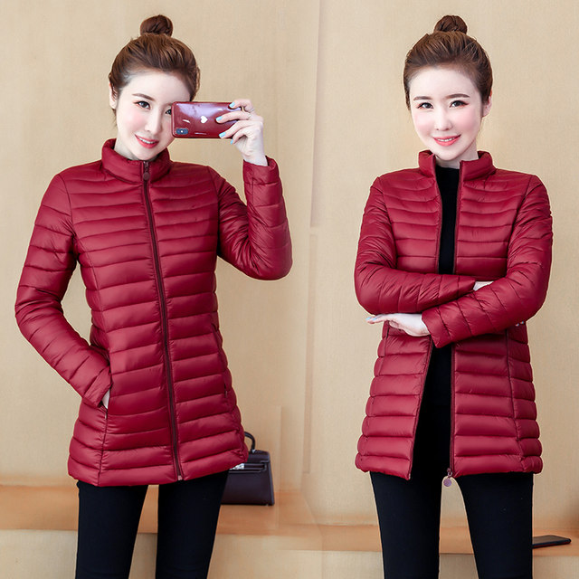 Yadi Barry padded new winter 2020 women slim down jacket and long sections Korean Slim large size cotton