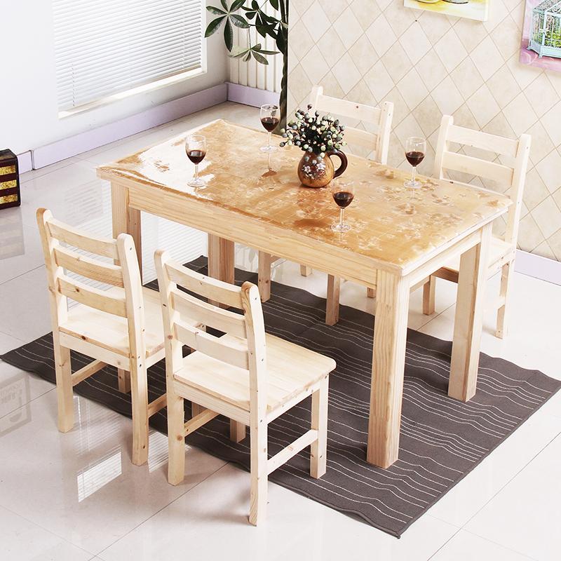 原木餐厅饭桌一桌四椅