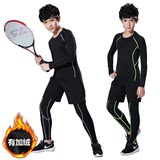Children's tights training clothes running fitness clothes boys quick-drying clothes basketball football sports suit bottoming shirt pants