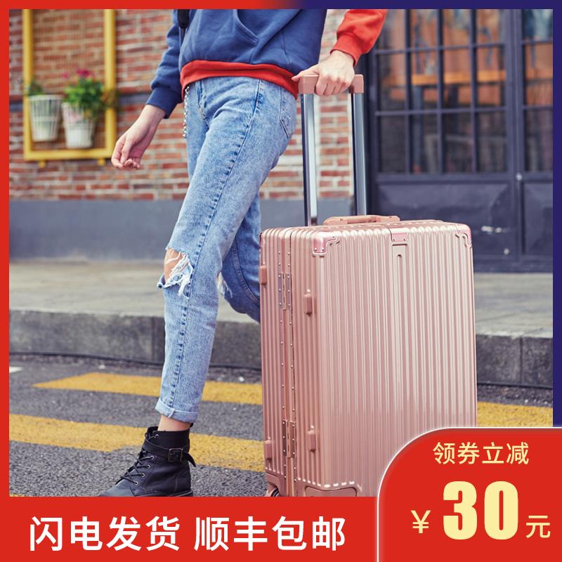 万向轮包邮拉杆密码登机箱 20 寸 24 网红纯色铝框旅行箱男女姓行李箱