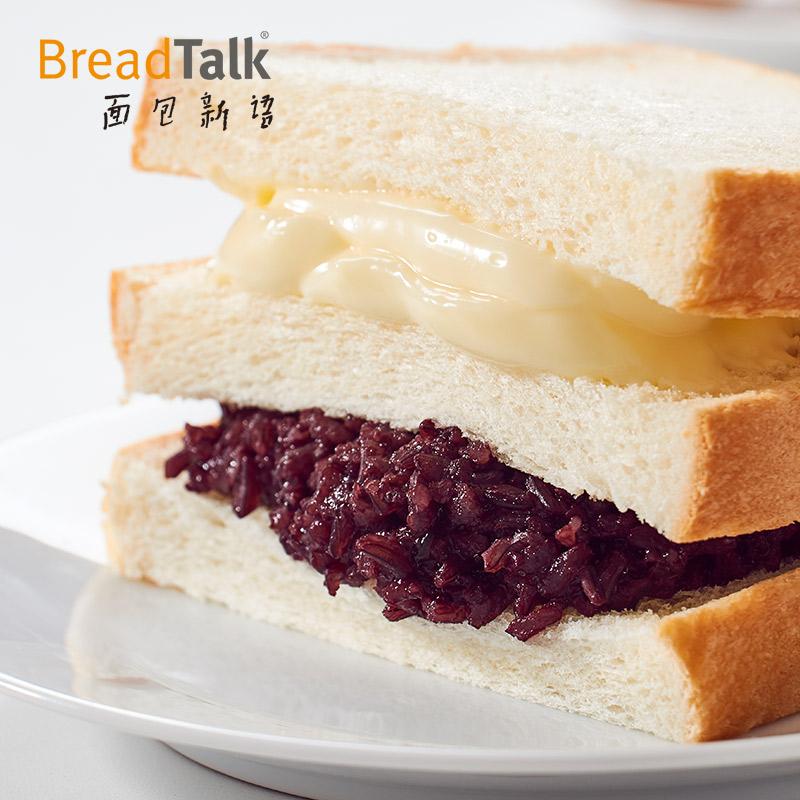 【面包新语 紫米面包】紫米夹心奶酪切片三明治营养早餐整箱