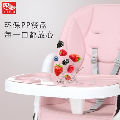 寶寶餐椅兒童嬰兒吃飯宜家用多功能可折疊便攜式座椅子矮安全小孩
