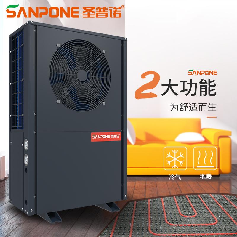 圣普诺空气能热水器商用空气源热泵地暖供暖北方超低温机采暖制冷