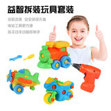 Children baby hands for the screw assembly removable truck educational toys turn electric hand drill tool