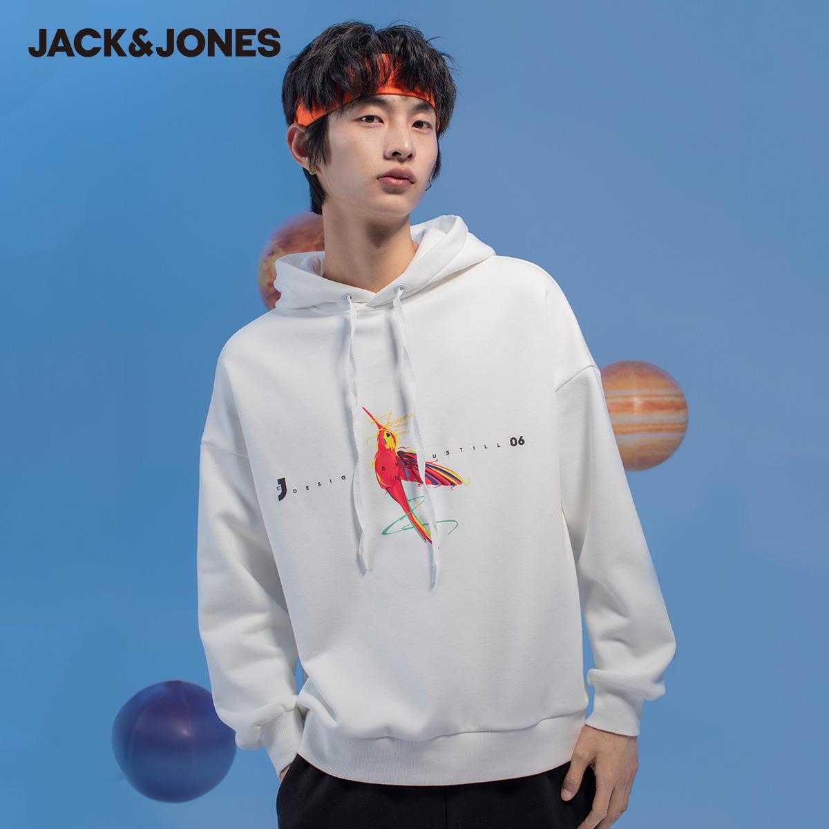 【预售】杰克琼斯万人万创justill自发热男保暖加绒卫衣221133076
