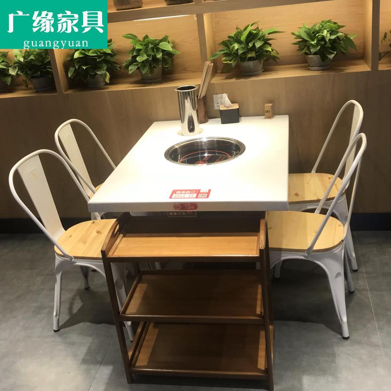 肉烧烤串串香桌椅组合