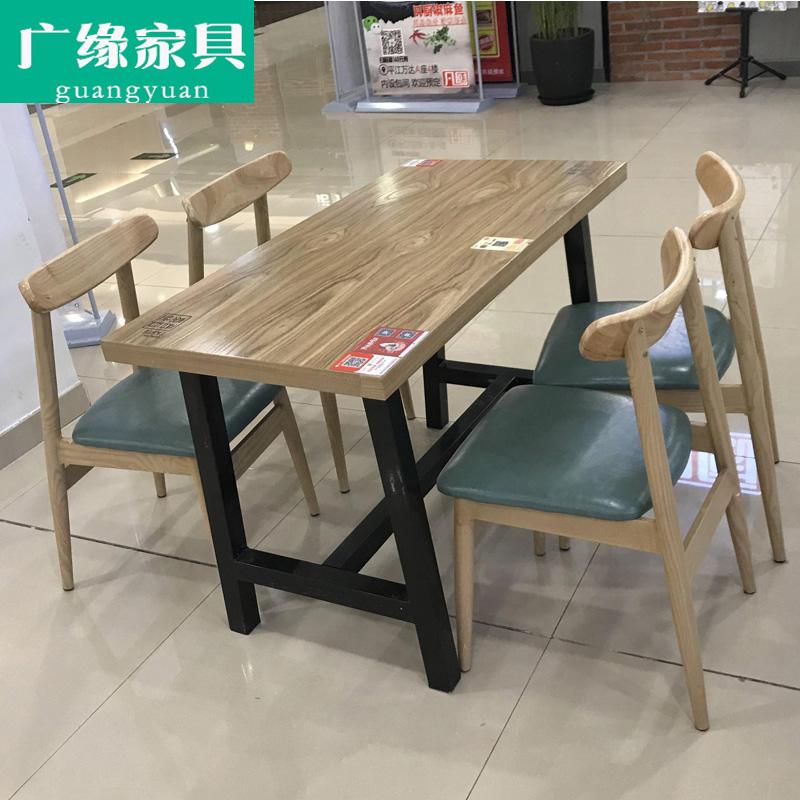 馆休闲食堂早餐店桌椅