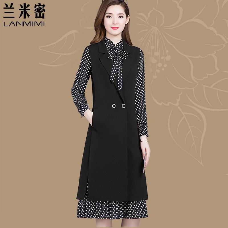 马甲两件套连衣裙2018新款时尚套装长袖时尚俏皮气质中老年妈妈装