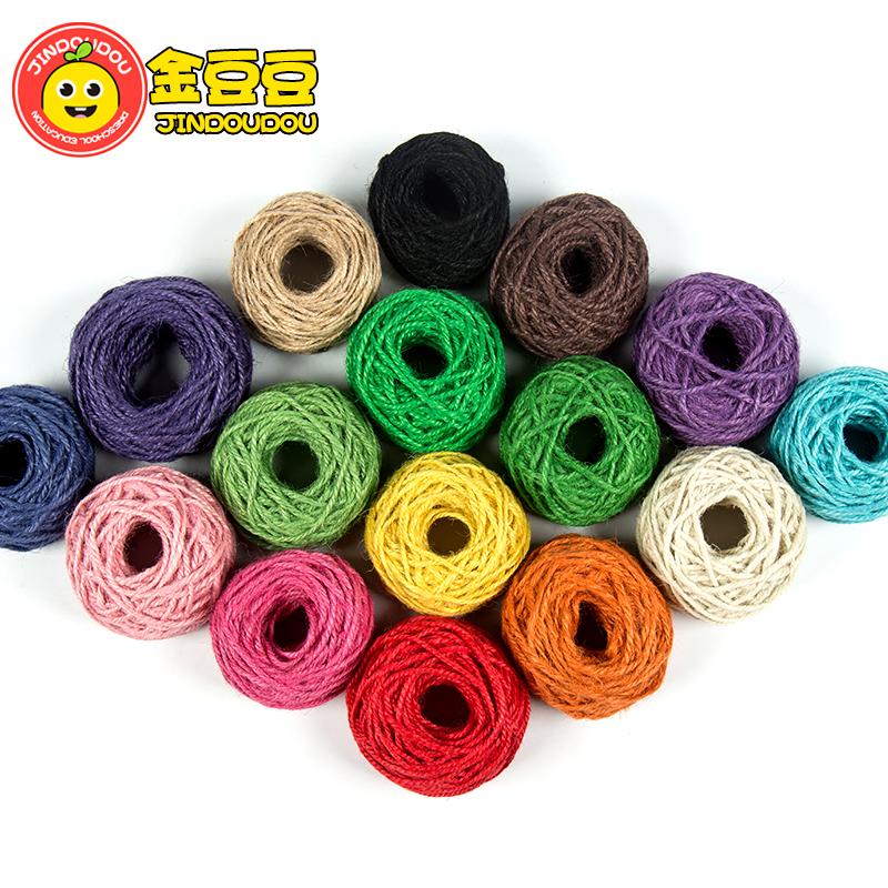 彩色麻绳 手工diy材料粗麻绳编织绳子教室照片墙捆绑绳幼儿园儿童