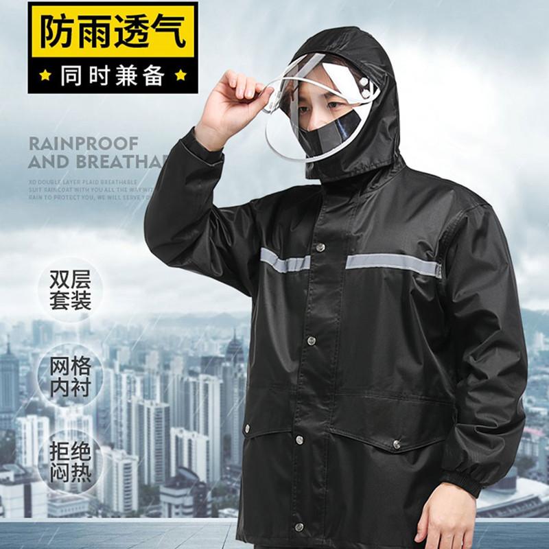 雨衣雨裤套装男女骑行电动车摩托车分体成人加厚防水长款全身雨衣