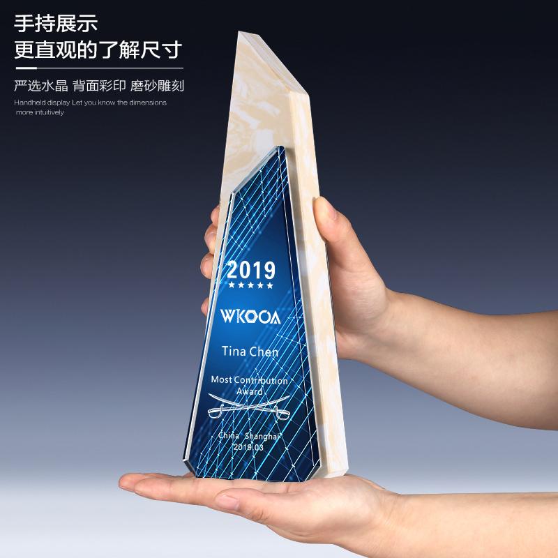 水晶奖杯定制定做创意刻字金属树脂玻璃冠军奖牌公司颁奖奖杯制作