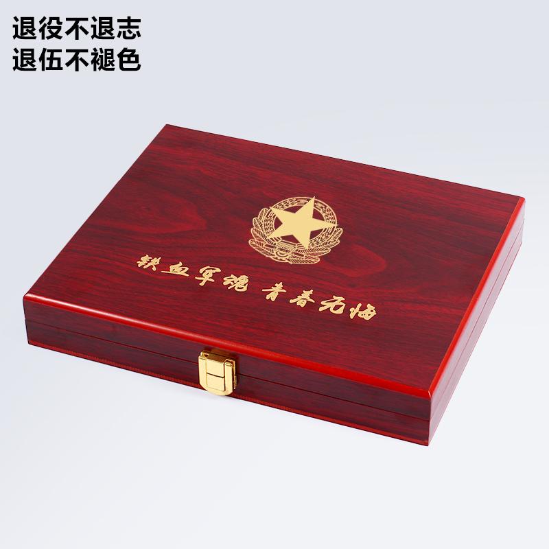 退伍军人纪念品礼盒优秀士兵留念送战友军人用品女兵老兵消防礼物