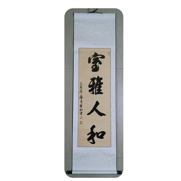上善若水手寫真跡書法訂制掛畫客廳書房辦公室卷軸字畫裝飾毛筆字