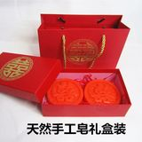 Bamboo edge genuine soap wedding gift red soap soap soap essential oil handmade soap gift box wedding special soap