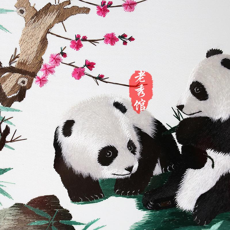老秀馆蜀绣熊猫双面刺绣屏风工艺品摆件中国风特色礼品送老外礼物