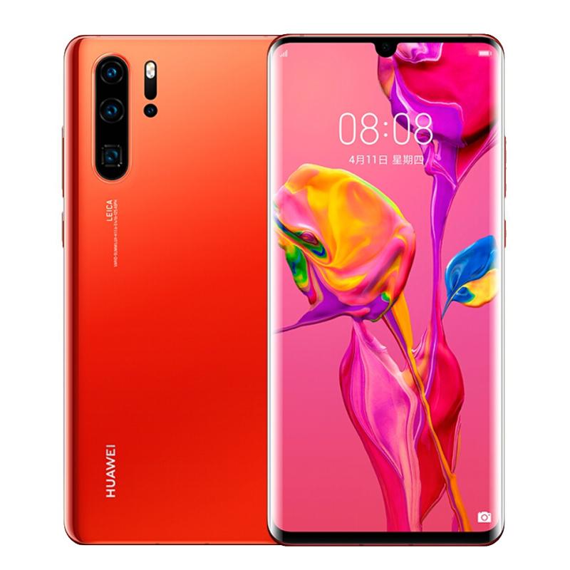 p20pro nova4e 新款 mate20pro 降价 20x 手机正品官方旗舰店 Pro P30 华为 Huawei 原装好礼 分期免息 现货速发